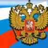 Продолжается прием заявок на участие во Всероссийском конкурсе обучающихся на знание государственных и региональных символов и атрибутов Российской Федерации