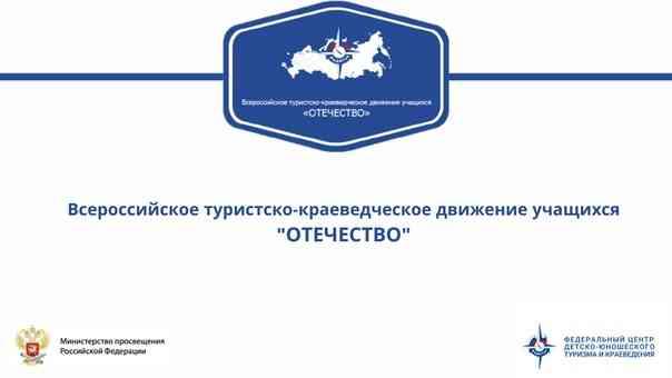всеросс-конкурс